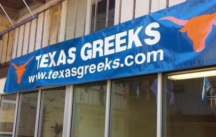 Texas Greeks banner